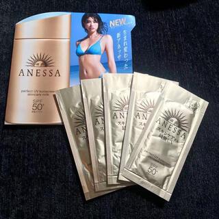 アネッサ(ANESSA)のアネッサ パーフェクトUV    スキンケアミルク(日焼け止め)(日焼け止め/サンオイル)