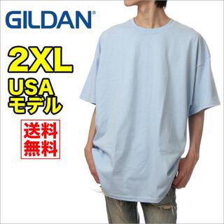ギルタン(GILDAN)の【新品】ギルダン 半袖 Tシャツ メンズ 2XL 水色 無地(Tシャツ/カットソー(半袖/袖なし))
