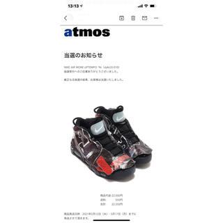 ナイキ(NIKE)のNIKE AIR MORE UPTEMPO '96 ナイキ モアテン(スニーカー)