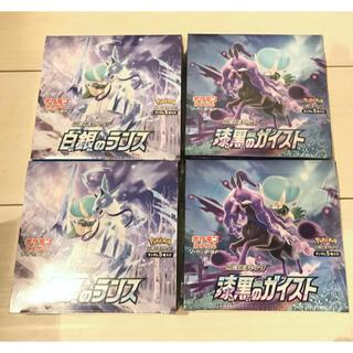 ポケモン(ポケモン)の漆黒のガイスト 白銀のランス 4ボックスセット(Box/デッキ/パック)