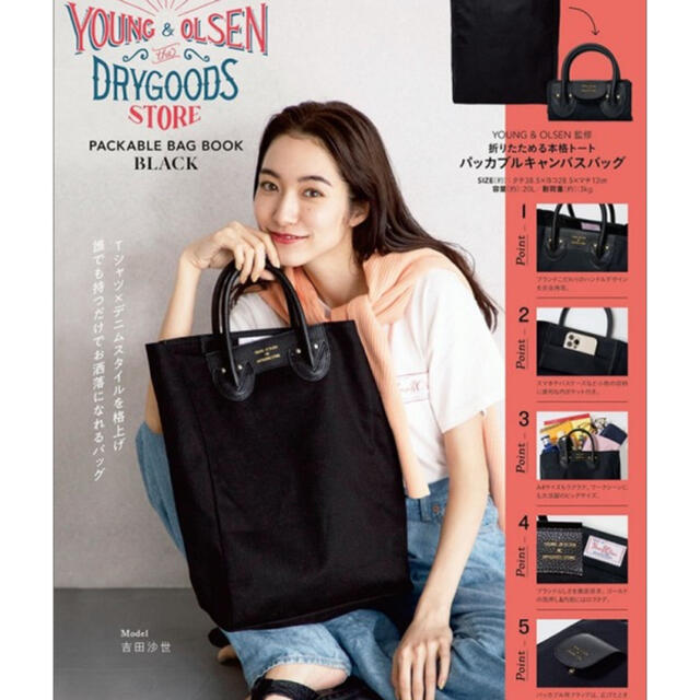 Spick and Span(スピックアンドスパン)のYOUNG & OLSEN The DRYGOODS STORE ムック本 レディースのバッグ(トートバッグ)の商品写真
