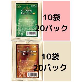 上弦の七様専用★Gデトック10袋 キャラメル10袋(ダイエット食品)