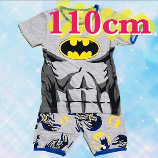バットマン パジャマ 半袖 セットアップ 男の子 110(パジャマ)