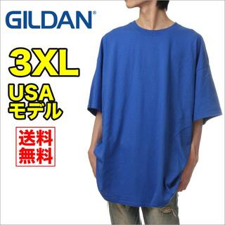 ギルタン(GILDAN)の【新品】ギルダン 半袖 Tシャツ メンズ 3XL 青 無地(Tシャツ/カットソー(半袖/袖なし))