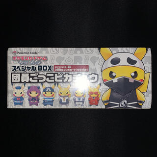 ポケモン(ポケモン)のポケモンカード スペシャルBOX 団員ごっこピカチュウ 新品未開封 シュリンク付(Box/デッキ/パック)