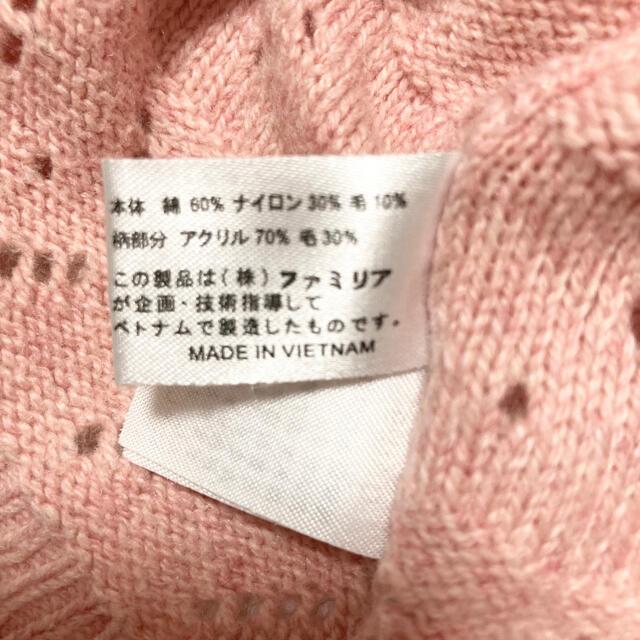 familiar(ファミリア)のファミリア 110  ベスト キッズ/ベビー/マタニティのキッズ服女の子用(90cm~)(ニット)の商品写真