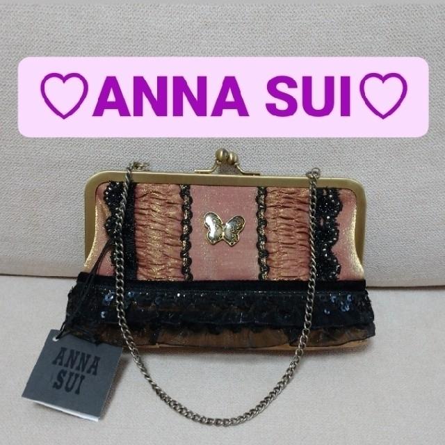 ANNA SUI(アナスイ)のANNA SUI (アナスイ)ポーチ🦋💓IN THE BAGシリーズ レディースのファッション小物(ポーチ)の商品写真