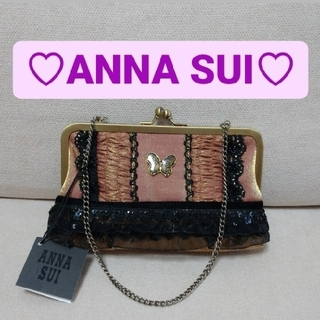 ANNA SUI - ANNA SUI (アナスイ)ポーチ🦋💓IN THE BAGシリーズ