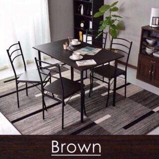 ☆売れ筋!ダイニングテーブル 5点セット  ブラウン  テーブル+椅子4個☆.(ダイニングテーブル)