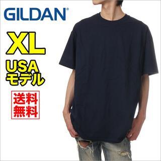 ギルタン(GILDAN)の【新品】ギルダン 半袖 Tシャツ メンズ XL 紺 無地(Tシャツ/カットソー(半袖/袖なし))