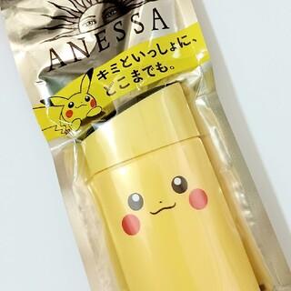 アネッサ(ANESSA)のアネッサ パーフェクトUV スキンケアミルク ☀️ポケモン ピカチュウ(日焼け止め/サンオイル)
