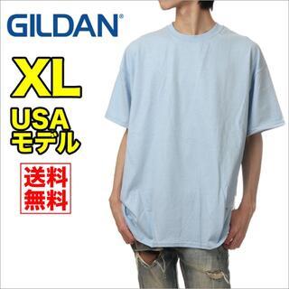 ギルタン(GILDAN)の【新品】ギルダン 半袖 Tシャツ メンズ XL 水色 無地(Tシャツ/カットソー(半袖/袖なし))