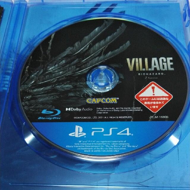 PlayStation4(プレイステーション4)のバイオハザード8 エンタメ/ホビーのゲームソフト/ゲーム機本体(家庭用ゲームソフト)の商品写真