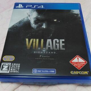 プレイステーション4(PlayStation4)のバイオハザード8(家庭用ゲームソフト)