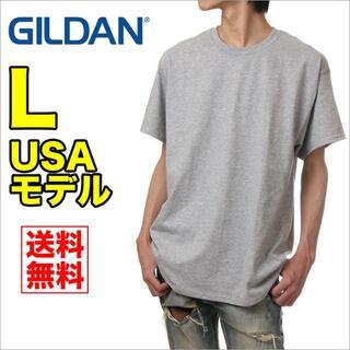 ギルタン(GILDAN)の【新品】ギルダン 半袖 Tシャツ メンズ L グレー 無地(Tシャツ/カットソー(半袖/袖なし))