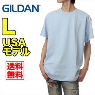 ギルタン(GILDAN)の【新品】ギルダン 半袖 Tシャツ メンズ L 水色 無地(Tシャツ/カットソー(半袖/袖なし))