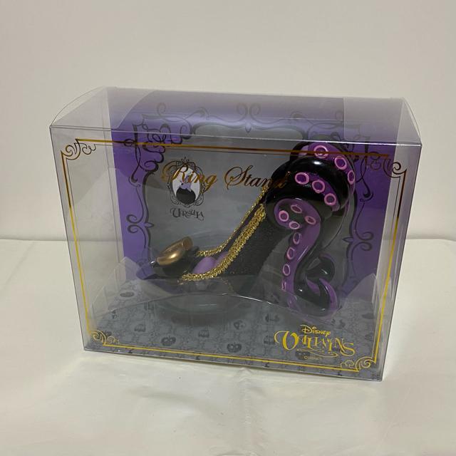Disney(ディズニー)のアースラ&フロットサム&ジェットサム フィギュア&リングスタンド ヴィランズ エンタメ/ホビーのおもちゃ/ぬいぐるみ(キャラクターグッズ)の商品写真
