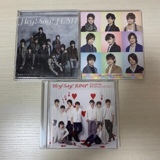 ヘイセイジャンプ(Hey! Say! JUMP)のHey! Say! JUMP CD3枚セット(アイドルグッズ)