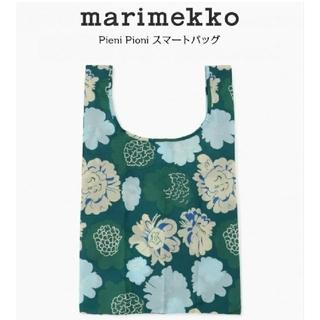 marimekko - 【新品未使用】マリメッコ エコバッグ ピエニピオニ