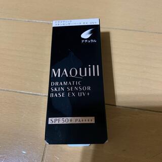 MAQuillAGE - ドラマティック スキンセンサーベース EX UV+ ナチュラル