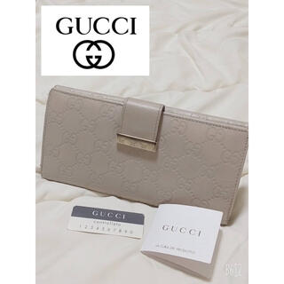 Gucci - 正規品!GUCCI グッチ 長財布 シマ ホワイトベージュ