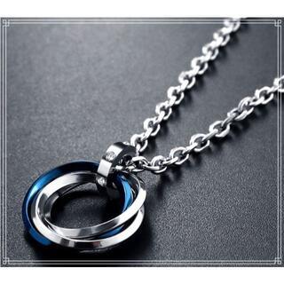 【新品】リングネックレス メンズ ブルー ロング アクセサリー(ネックレス)