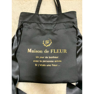 Maison de FLEUR - ダブルリボントートバッグ (黒)