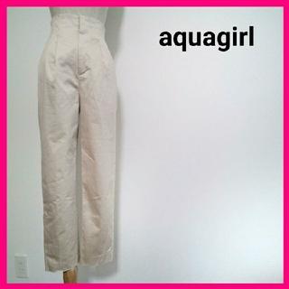 アクアガール(aquagirl)の★アクアガール ハイウエスト テーパードパンツ オフホワイト 白 M 36(カジュアルパンツ)