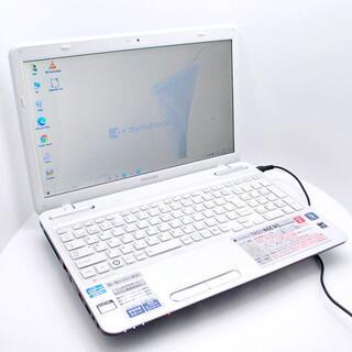 東芝 - 東芝 ノートパソコン 最新Win10 高性能CPU!おすすめ