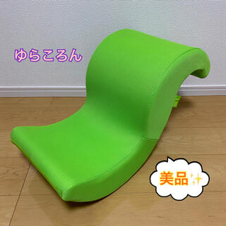 ゆらころん(エクササイズ用品)