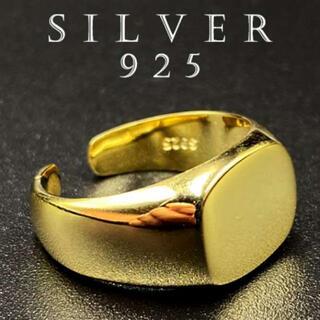 カレッジリング 印台リング 指輪 シルバー925 ゴールド 16A F(リング(指輪))