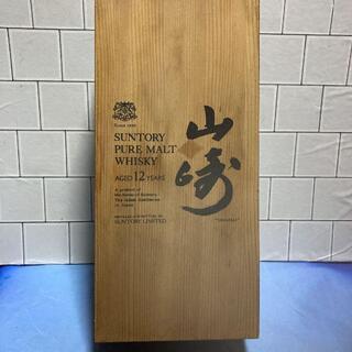 サントリー山崎12年の木箱(その他)