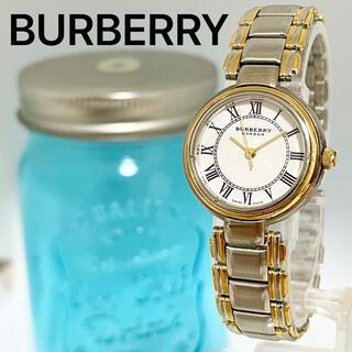 BURBERRY - 8 バーバリー時計 レディース腕時計 アンティーク ヴィンテージ品 希商品