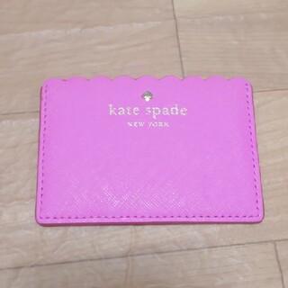 ケイトスペードニューヨーク(kate spade new york)のkate spade ☆ スカラップ カードケース(パスケース/IDカードホルダー)