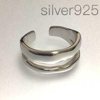 スターリングシルバー Silver925 オープンリング 銀 メンズ 指輪