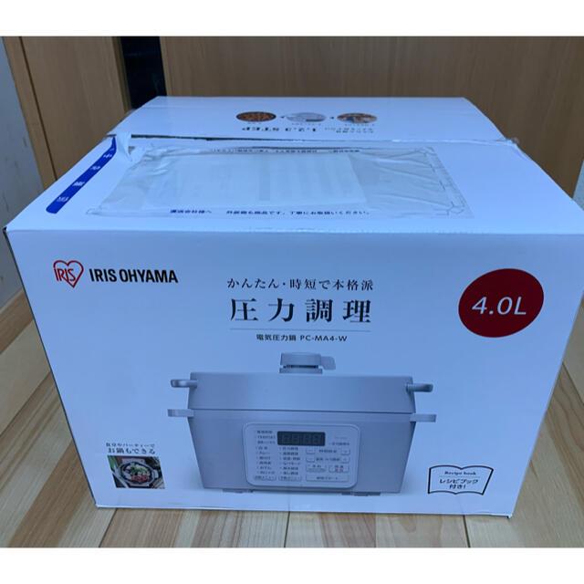 アイリスオーヤマ(アイリスオーヤマ)の専用【新品未開封】電気圧力鍋 4.0L ホワイト PC-MA4-W スマホ/家電/カメラの調理家電(調理機器)の商品写真
