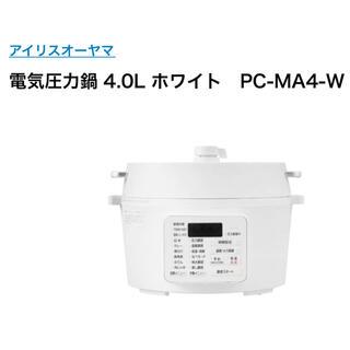 アイリスオーヤマ - 【新品未開封】電気圧力鍋 4.0L ホワイト PC-MA4-W