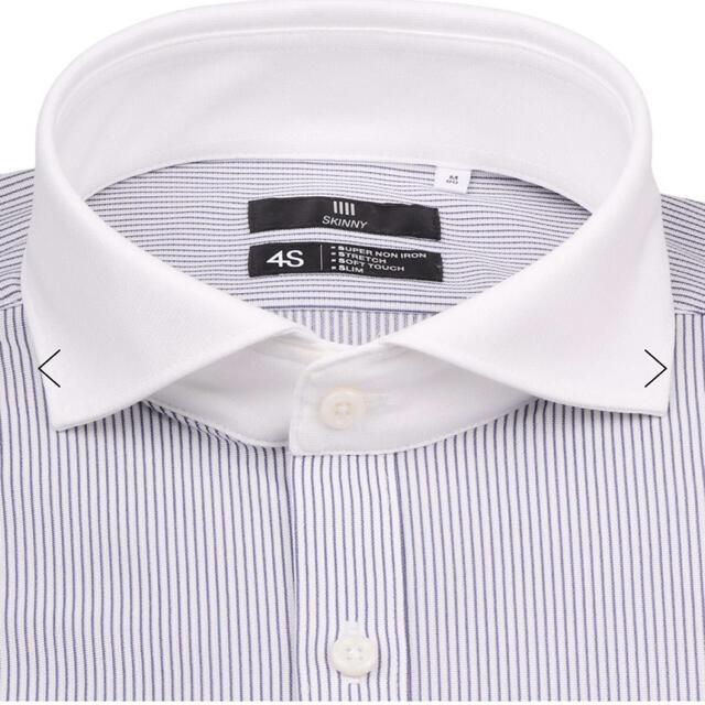 THE SUIT COMPANY(スーツカンパニー)のスーツセレクト クレリックシャツ skinny M80 ノンアイロン メンズのトップス(シャツ)の商品写真