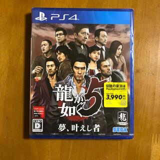 プレイステーション4(PlayStation4)のPS4 龍が如く5 夢、叶えし者(家庭用ゲームソフト)