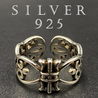 指輪 ユニセックス リング シルバーリング シルバー925 調節可能 138 F(リング(指輪))