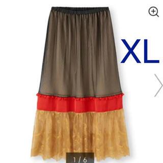 ジーユー(GU)のUNDERCOVER GU スカート XL コンビネーションロングスカート(ロングスカート)