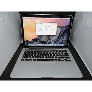 Apple - MacBookPro Early2015 13インチ 512GB Core i5