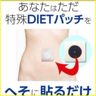 貼るだけでダイエット 10枚セット ダイエットシール diet-22-set(エクササイズ用品)