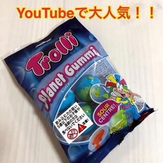 KALDI - 新品 未開封 プラネットグミ 地球グミ 4個入り トローリ Trolli
