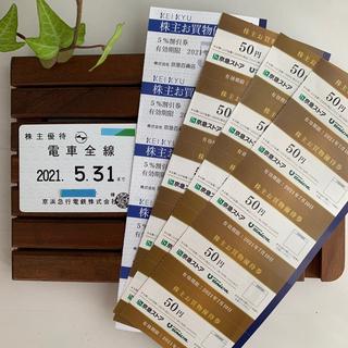 京急★電車全線株主優待乗車証★定期券タイプ(鉄道乗車券)