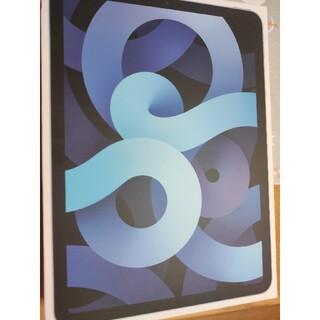 iPad - ★新古品★ipad air4 第4世代 256GB wifi ライトブルー