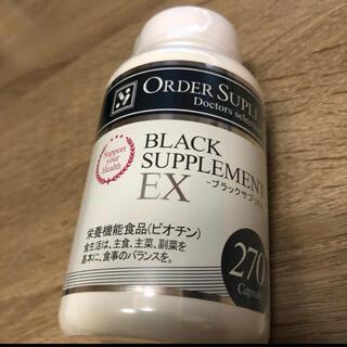 サントリー(サントリー)の新品 ブラックサプリEX 270粒 90日分 (その他)