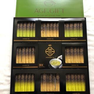 エイージーエフ(AGF)のAGF 日本茶 スティック アソートギフト(茶)