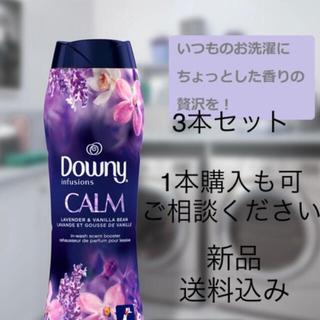 ピーアンドジー(P&G)のダウニーインフュージョン★香りビーズ カーム(洗剤/柔軟剤)
