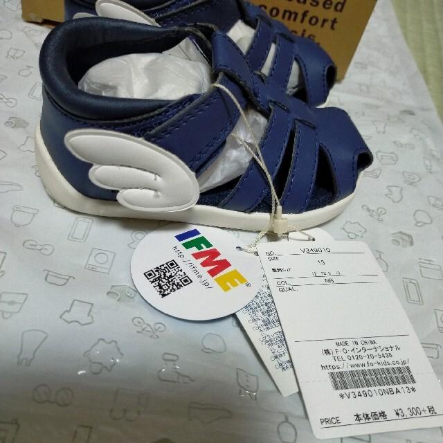 イフミー サンダル ネイビー 13cm キッズ/ベビー/マタニティのベビー靴/シューズ(~14cm)(サンダル)の商品写真